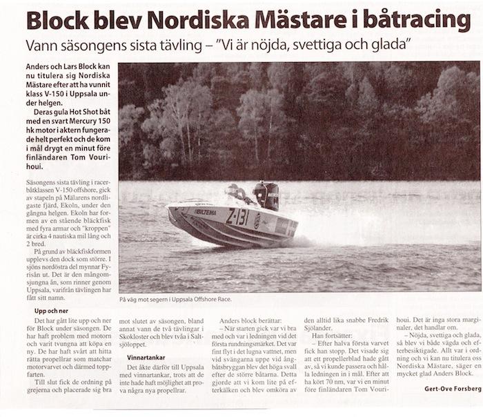 Uppsala_2012_LP