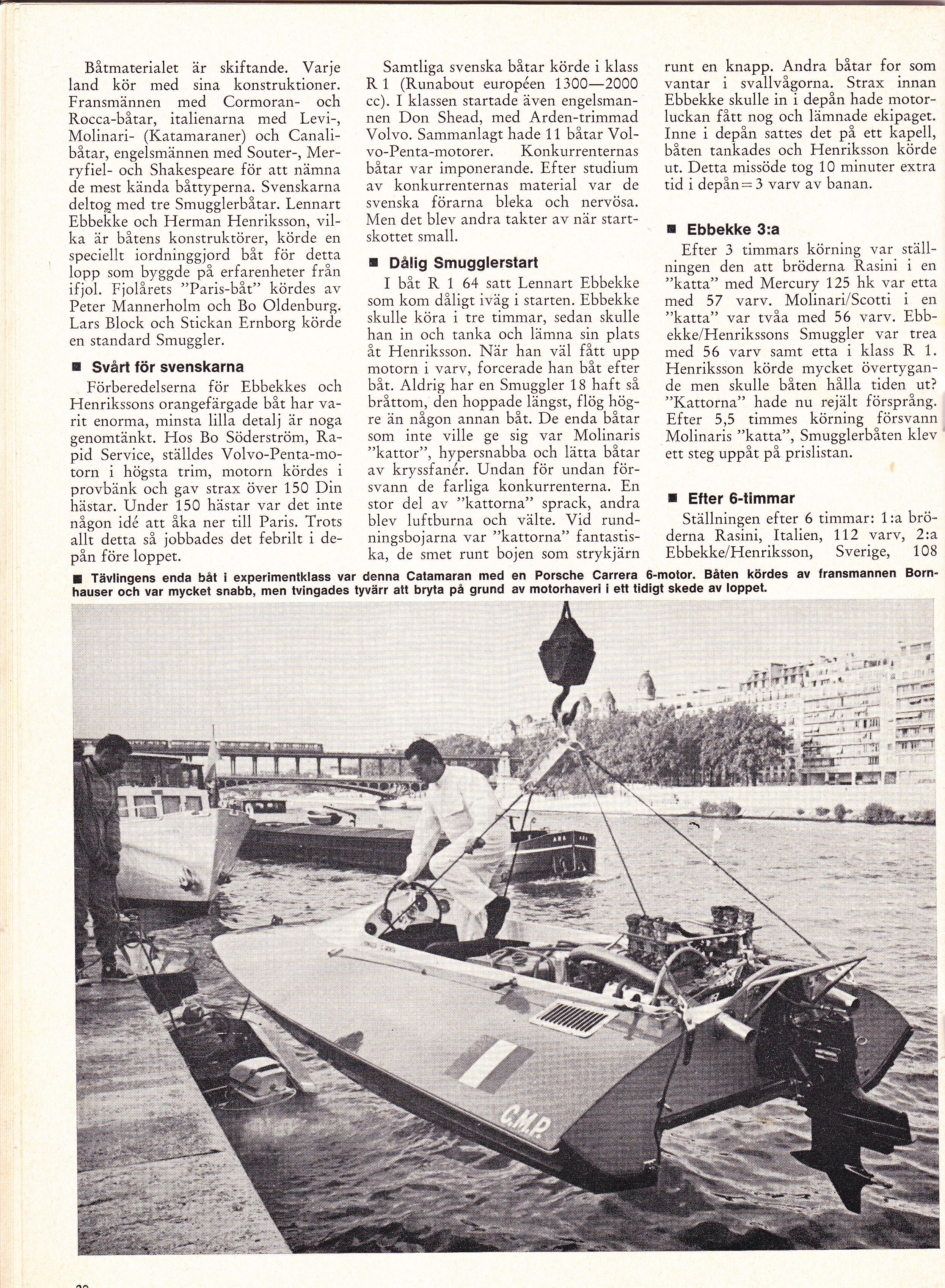 paris 1967 ebbekke3